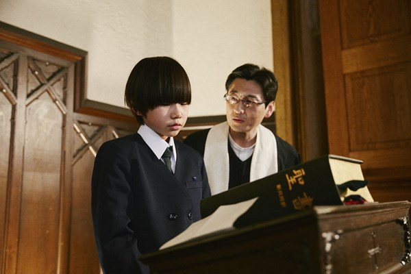 Jesus - Japan Foundation Touring Film Programme - DOUBLE BILL